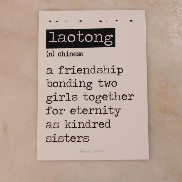 Laotong Card