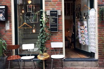 bobini roots @ Thuyskamer Amsterdam